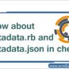 metadata-rb-and-metadata-json-in-chef